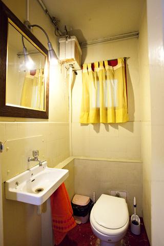 Alquiler habitación en piso compartido con baño completo